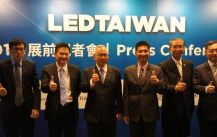 Smart Lighting in TILS and LED Taiwan 2016