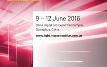 Guangzhou International Lighting Exhibition in June 9-12, 2016