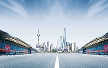 2021 Shanghai International Hospitality Design & Supplies Expo