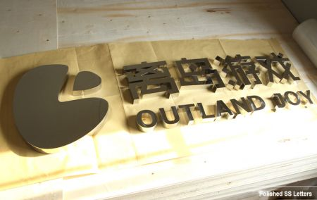 Polished Premium Metal Letters Sign